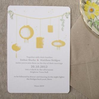 Night Light Lantern Wedding Invitation in Mustard